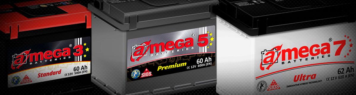 amega-megatex